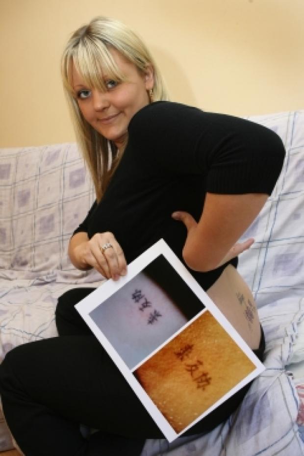 Bournemouth Echo: NOT MUM: Charlene Williams ID: 5733742